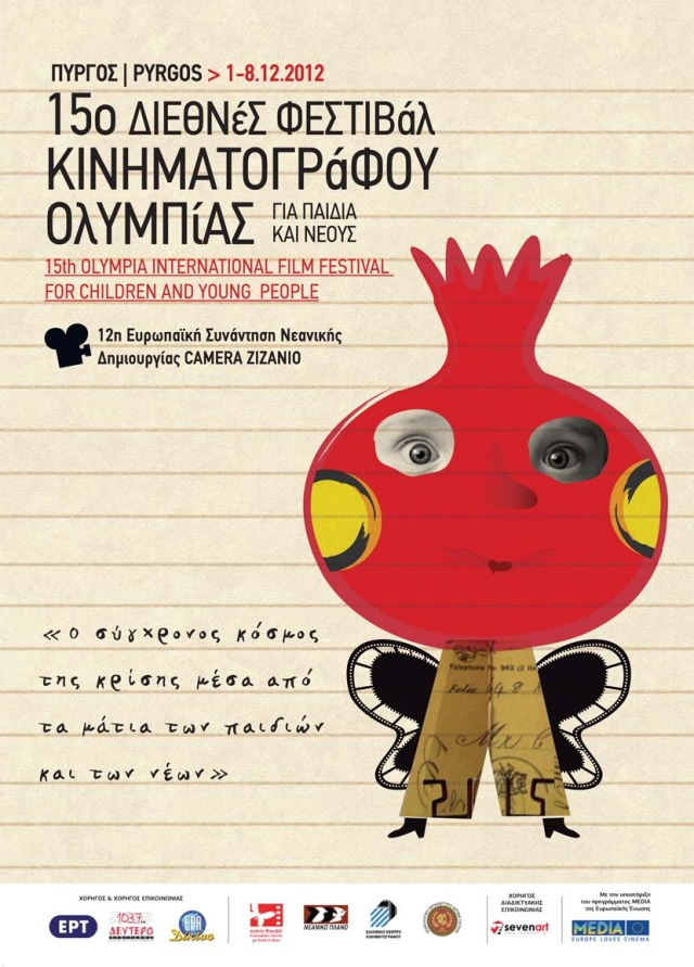 15th Olympia International Film Festival